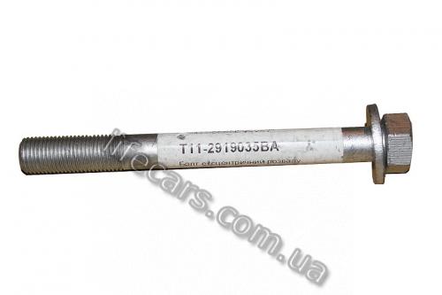 T11-2919035BA Болт развальный наружный (123 мм) Chery Tiggo 5
