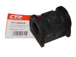 2906065 Втулка переднього стабілізатора внутрішня BYD Flyer